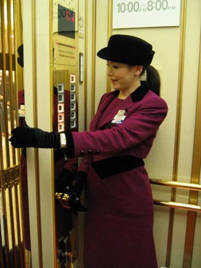 List Building Elevator Operator